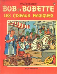 Bobetbobette122