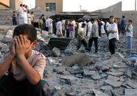 Iraq-falluja